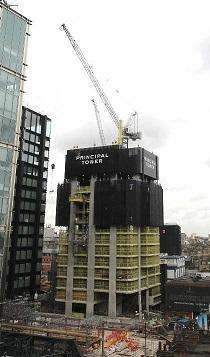 Principal Tower for web news