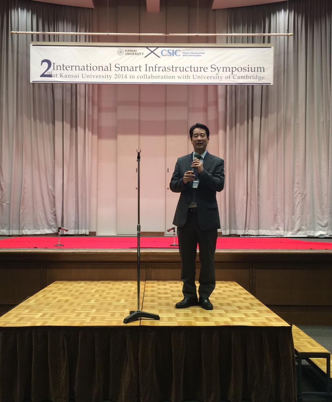 Smart talking at International Infrastructure Symposium